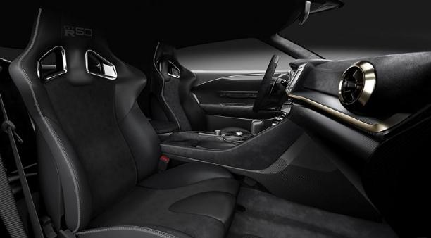 รูปภาพนี้มี Alt แอตทริบิวต์เป็นค่าว่าง ชื่อไฟล์คือ Nissan-GT-R50-2-7.jpg