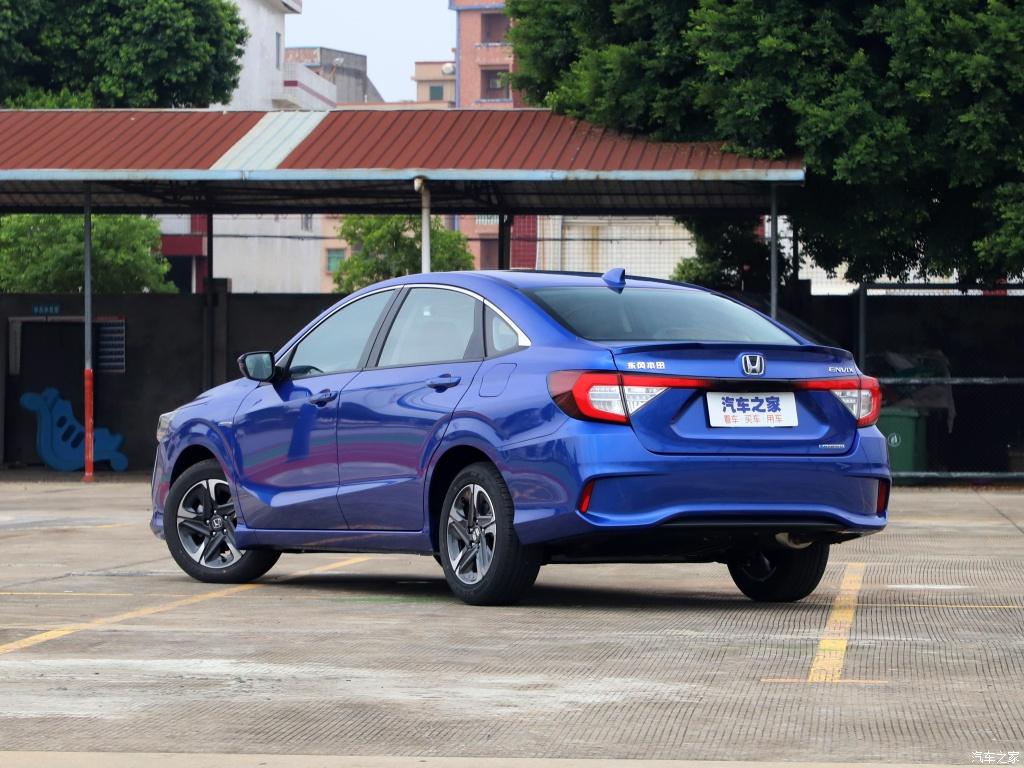 ภาพคันจริง Honda Envix Hybrid สิ้นเปลือง 25 กม./ลิตร ในจีน - CAR250 รถยนต์รถใหม่ ข่าวสารรถยนต์ ...